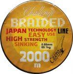 Challenge braided 2000 m 0,50 69,00 kg