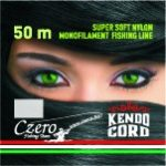 Kendo cord  50m 0,12mm 2,48kg