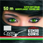 Kendo cord  50m