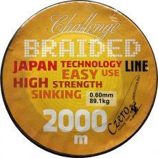 Challenge braided 2000 m 0,10 5,90 kg
